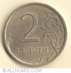 2 Roubles 2009