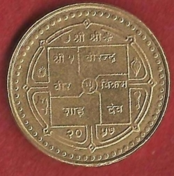 Image #1 of 1 Rupee 2000 (VS2057)