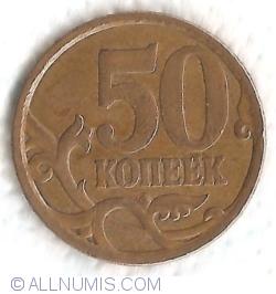 50 Kopeek 2006 С-П (magnetică)