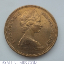 Image #1 of 1 Cent 1968