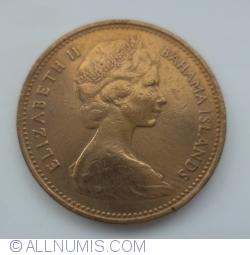 Imaginea #1 a 1 Cent 1968