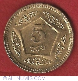 Image #2 of 5 Rupees 2015