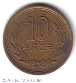 Image #2 of 10 Yen 1990