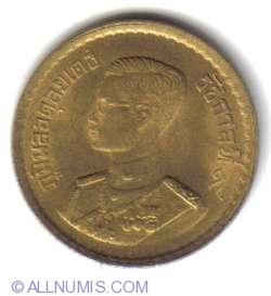 Image #1 of 25 Satang 1957