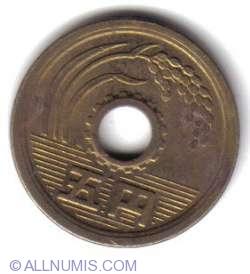 5 Yen 1976 (51)