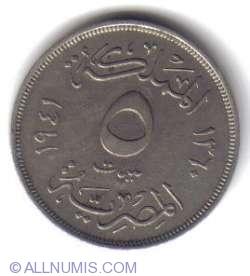 Imaginea #2 a 5 Milliemes 1941 (AH 1360)