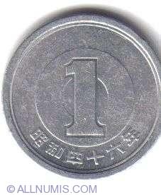 Image #2 of 1 Yen 1971