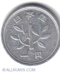 Image #1 of 1 Yen 1971