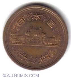 Image #1 of 10 Yen 1964