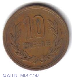Image #2 of 10 Yen 1964