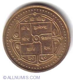 Imaginea #1 a 2 Rupii 1994 (VS 2051)