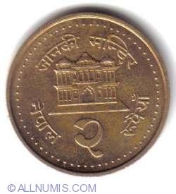 Imaginea #2 a 2 Rupii 1994 (VS 2051)