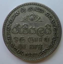 Imaginea #1 a 1 Rupee 1972