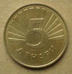 Image #1 of 5 Denari 2008