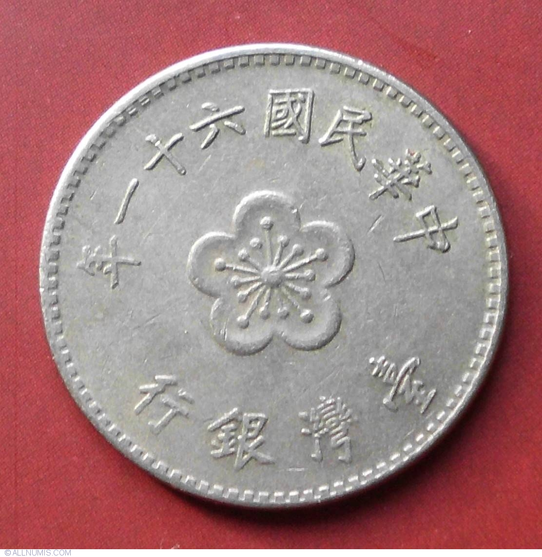 1 Yuan 1972 Republic 1971 1990 Taiwan Republic Of