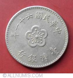Image #2 of 1 Yuan 1972