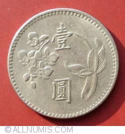 Image #1 of 1 Yuan 1972