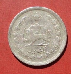 Image #2 of 1 Rial 1961 (SH1340)