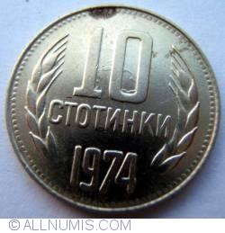 Image #1 of 10 Stotinki 1974
