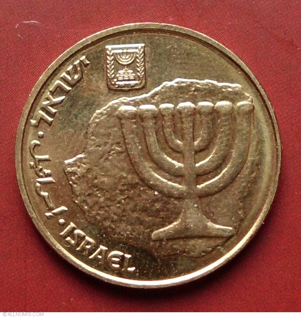 israel 10 agorot coin value in us