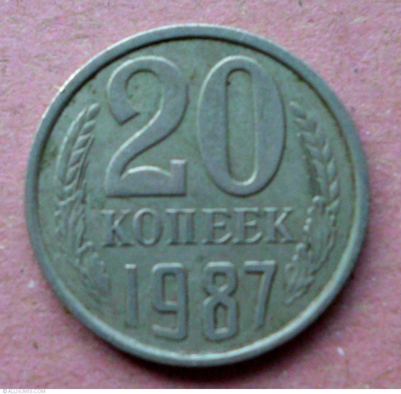Russia USSR last set of 7 coins 1 2 3 5 10 15 20 kopeek 1987-1991 UNC