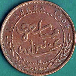 Image #2 of 1 Pice AH1306 (1888) C/M - Planchet faults on the obverse.