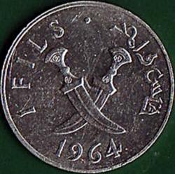 Image #2 of 1 Fils 1964