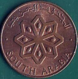 Image #1 of 5 Fils 1964