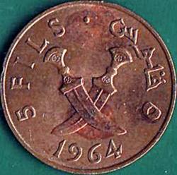 Image #2 of 5 Fils 1964