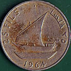 Image #2 of 25 Fils 1964