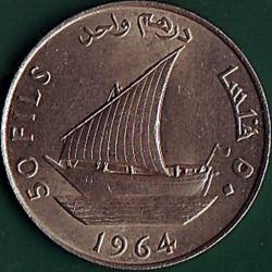 Image #2 of 50 Fils 1964