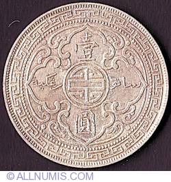 Imaginea #2 a 1 Dollar 1930
