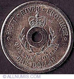 Image #2 of 1 Dollar 1977 - Silver Jubilee of Queen Elizabeth II.