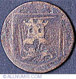 Image #1 of 1 Farthing (1/4 Penny) 1667