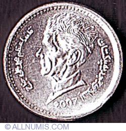 Image #1 of 1 Rupee 2007 - 1st. issue in aluminium.
