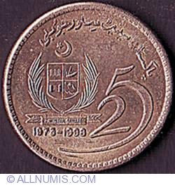 Image #2 of 10 Rupees 1998 - 25 Years of the Pakistani Senate