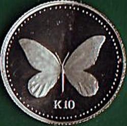 Imaginea #2 a 10 Kina 1992 - Butterfly.