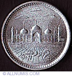 Image #2 of 2 Rupees 2007 - 1st. issue in aluminium.