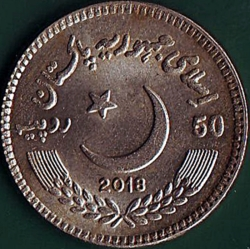 Image #1 of 50 Rupees 2018 - International Anti Corruption Day (9th. of December).