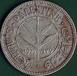 Image #1 of 50 Mils 1927