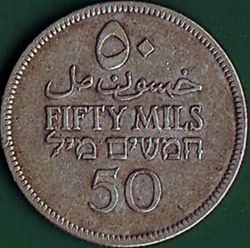Image #2 of 50 Mils 1927