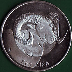 Image #1 of 5 Lira 2010