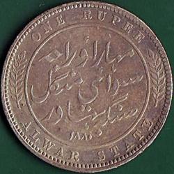 Image #2 of 1 Rupee 1880