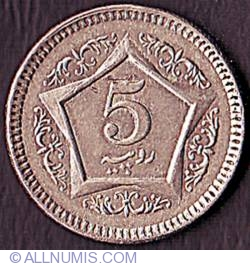 Image #2 of 5 Rupees 2004