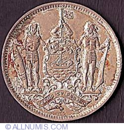 Image #1 of 5 Cents 1941 H