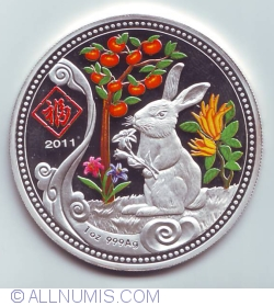Imaginea #2 a 20 Kwacha 2011 - Year of the Rabbit