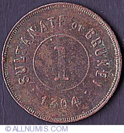 Image #2 of 1 Cent 1887 (AH 1304)