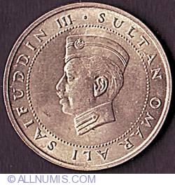 Image #1 of 50 Sen 1967