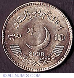 Image #1 of 10 Rupees 2008