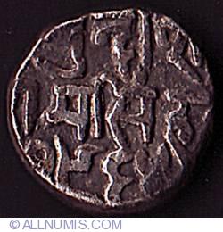 Image #2 of 1 Rupee 1907 (VS 1964)